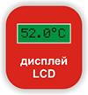 дисплей LCD