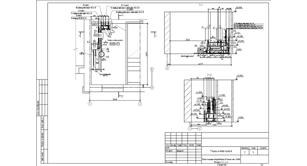 Проектирование мини-котельной